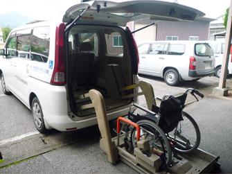 リフト付き福祉車両